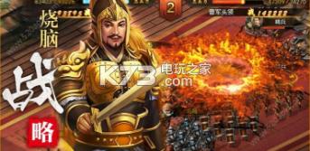 帝指江山 v1.0 官方下载