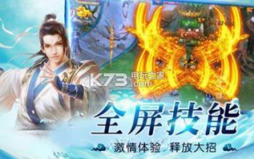 御仙龙吟 v1.0 官方下载