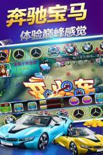 鱼丸游戏 v7.0.10.1. 提现版下载