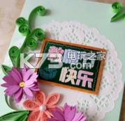 教师节感恩祝福语大全 下载
