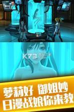 X战娘VR版 v1.0 满vip私服下载