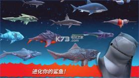 饥饿鲨进化5.2.0 下载 截图