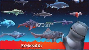 饥饿鲨进化5.2.0 下载