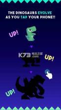 点点恐龙防卫者 v0.19 下载