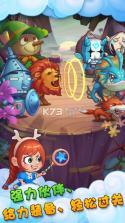 绿野仙踪奇幻世界手游 v1.1.1 下载
