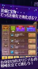 少年骑士亚斯宏 v1.0 汉化版下载