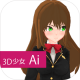 3D少女Ai下载v1.0