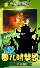 精灵世界 v20.8.3012 九游版下载 截图