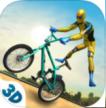 超级英雄快乐自行车比赛游戏下载v1.0