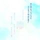 星屑日像仪中文版下载v1.0