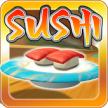 超高速寿司游戏下载v1.0