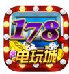 178电玩城游戏下载v1.0