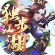 独步江湖手游下载v1.1.0