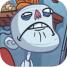 史上最666的最囧游戏 v1.0 破解版下载