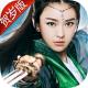 独孤九剑传奇ios下载v1.1.9