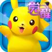 口袋妖怪3DS国庆版下载v2.2.0