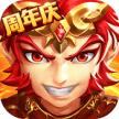 少年西游记金色神将版下载v2.5.29