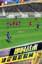 梦幻冠军足球 v1.15.3 九游版下载