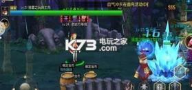 阿拉德之怒 v1.3.1.50376 秒杀无敌版下载 截图