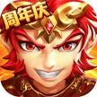 少年西游记果盘版下载v2.5.29
