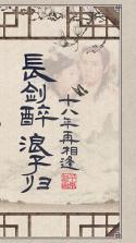 古龙群侠传2 v2.43 果盘版下载 截图