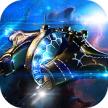 超时空舰队破解版下载v2.0.1