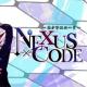 NEXUS CODE中文版下载v1.0