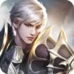 龙骑士战记游戏下载v1.93.08