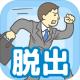 公司早退汉化版下载v1.2