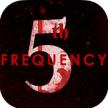 第五频率下载v1.0