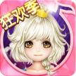 恋舞ol狂欢盛典版下载v1.5.1025