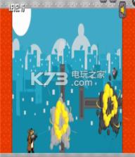 僵尸vs企鹅 v1.0.3 中文破解版下载 截图