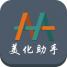 淡漠云农药美化 v1.0 下载