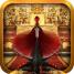 官居几品 v1.0.2 皇帝版下载