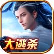 九阴手游百度版下载v2.0.0