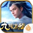 九阴手游游戏下载v2.0