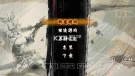 讨鬼传 v1.2.2.0 手机版下载 截图