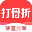 打骨折app下载v1.0