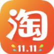 2017双11淘宝密令红包下载v1.0