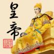 皇帝养成计划后宫无敌版下载v2.39