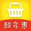 超多惠app下载v1.0