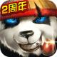 三剑豪下载v4.2.0