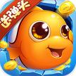 捕鱼欢乐炸手机版下载v1.0.1.0.2