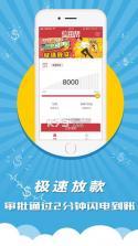 信用帮借款 v1.0 下载
