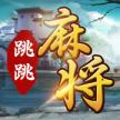 最囧游戏3ios下载v1.5