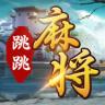 最囧游戏3 v2.0.5 ios下载