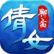 聊斋之倩女幽魂bt变态版下载v1.5
