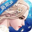 九州天空城3d奇遇版下载v1.6.7