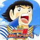 足球小将翼梦幻队伍中文版下载v1.10.0