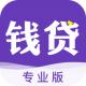 开心钱贷app下载v1.0